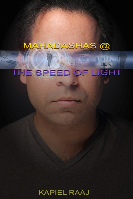 aspects @ the speed of light, book on aspects, book on planetary aspects, astrology aspects, vedic astrology aspects
